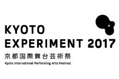 舞台芸術部門(京都国際舞台芸術祭)