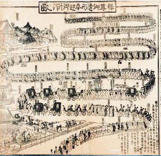 京都市歴史資料館 スポット展示「明治33年 釈迦真骨の奉迎行列」