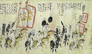 京都市歴史資料館 「朝鮮通信使行列図」のスポット展示