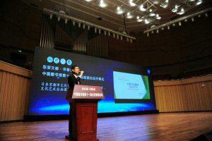 中国図書館第11回全民読書フォーラムでの京都市からの発表