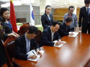 東アジア文化都市文献資源センター除幕式